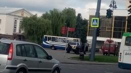 Видео: Кто такой ичто требует, захвативший автобус с20 заложниками наУкраине