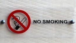 ВГосдуме предложили запретить курить вкоммуналках, норазрешить ваэропортах