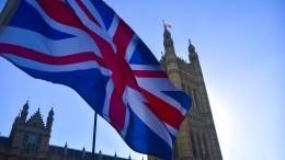 «Русофобия вфейковой огранке»: Захарова раскритиковала британский доклад о«вмешательстве»