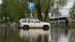 Циклон, затопивший Краснодар, движется всторону Сочи