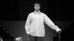 Скончался актер Театра имени Пушкина Андрей Сиротин