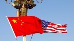 Хьюстон, унас проблемы: выдворяемые изСША дипломаты КНР жгут бумаги вконсульстве