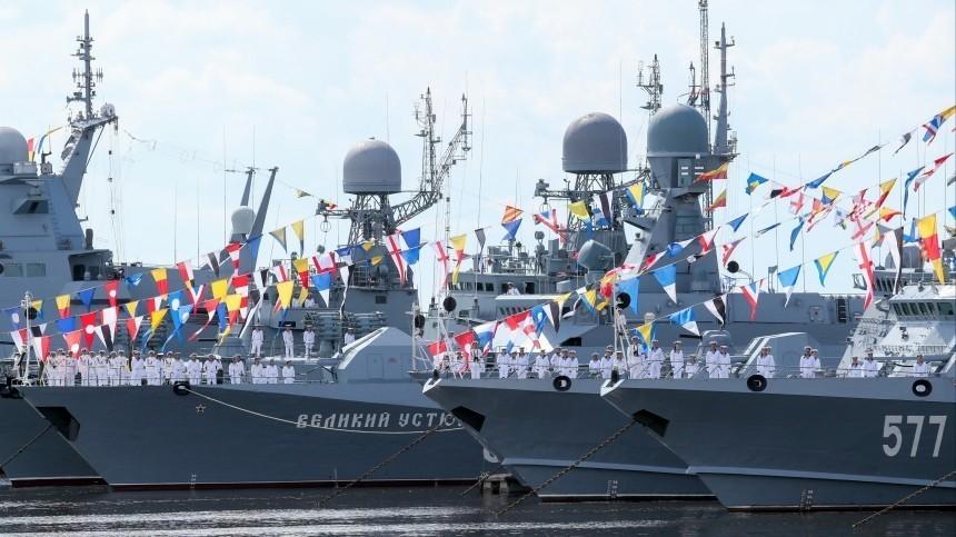 Как посмотреть напарад вДень Военно Морского Флота вПетербурге?