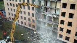 Первый пошел: Ксносу дома попрограмме реновации приступили вПетербурге