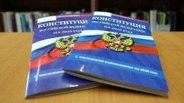 «Молодежка ОНФ» распространила обновленную Конституцию РФв79 регионах