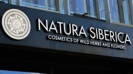 Суд арестовал все бренды Natura Siberica из-за склада, сгоревшего этой весной