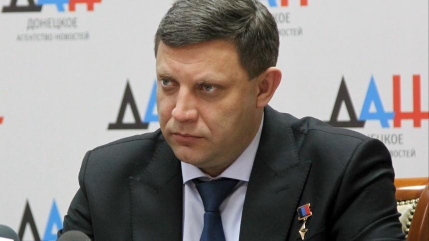 СБУ задержала возможного убийцу главы ДНР Захарченко