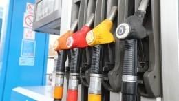 НаАЗС установят защиту отнедолива топлива