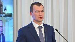 «Отобщения неотказывается»: Кремль— оработе Дегтярева вХабаровском крае