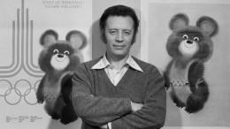 «Его наследие останется»: ВМоскве простились савтором олимпийского мишки