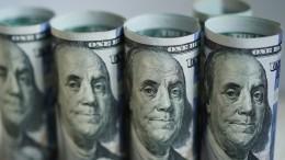Крах доллара: эксперт предложил США искать запасные варианты