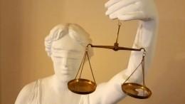 Суд огласил виновных поделу обавиакатастрофе, вкоторой погиб директор Total