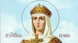 День святой Ольги: что можно ичто категорически нельзя делать 24июля