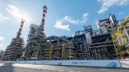 НаМосковском НПЗ открылся новый комплекс попереработке нефти «Евро+»