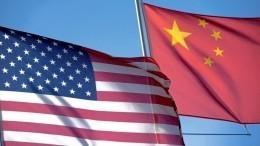 Ответ Хьюстону: Китай закрывает генконсульство США вЧэнду