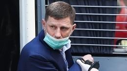 Сразу трое чиновников команды Фургала были уволены Дегтяревым