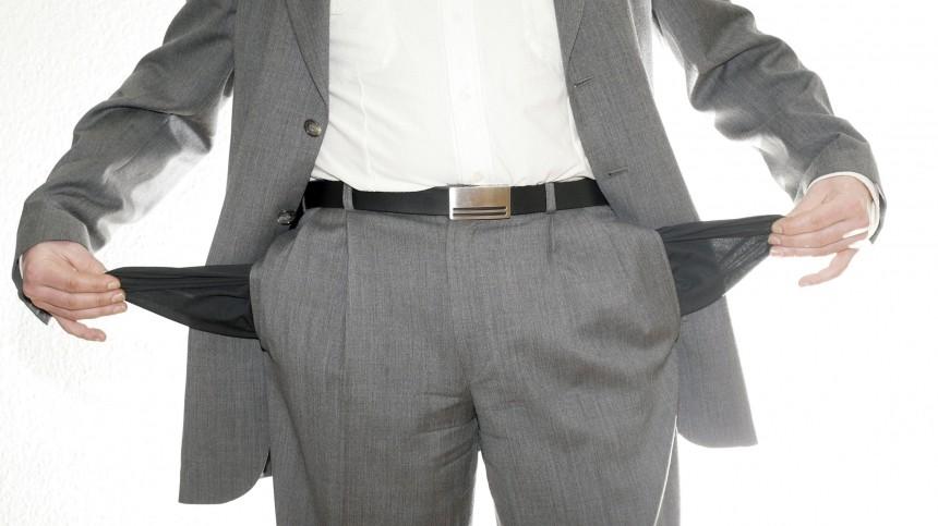 ТОП-6 дорогих вредных привычек, которые ударят повашему кошельку