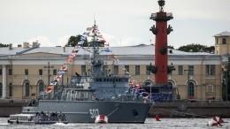 Все вточности, как напараде: Генеральные репетиции смотра коДню ВМФ прошли вроссийских регионах