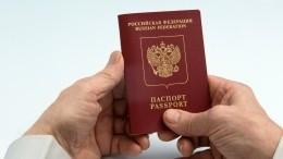 Получить гражданство РФстало проще
