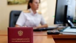 «Выотстаиваете правду»: Путин поздравил сотрудников органов следствия спрофессиональным праздником