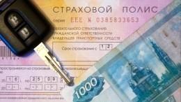 Страховщики нашли повод неплатить поОСАГО