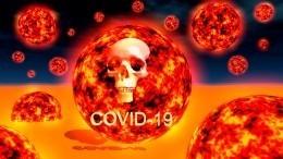 ВСША создали прибор, мгновенно выявляющий больных коронавирусом