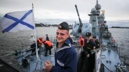 Сергей Шойгу поздравил военнослужащих иветеранов сДнем Военно-морского флота