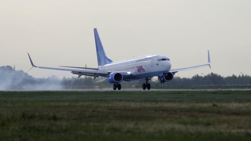 Самолет рейса Москва— Улан-Удэ вынужденно сел вИркутске из-за курильщика