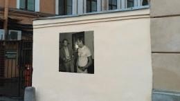 Граффити сБродским иВысоцким вновь попытались закрасить вПетербурге