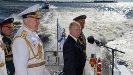 Владимир Путин: «Внуки иправнуки моряков-победителей никогда неподведут Родину»