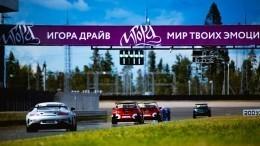 Наавтодроме «Игора Драйв» определились победители еще двух видов гонок