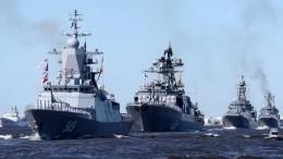 Иностранные военные атташе оценили военно-морской парад вПетербурге