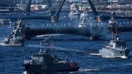 Россия продемонстрировала «растущую мощь» своего флота— реакция западных СМИ напарад вДень ВМФ