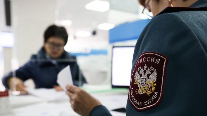 ВРоссии предложили ввести уголовную статью заналоговое мошенничество
