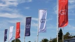 ВГермании выступили против приглашения России вG7