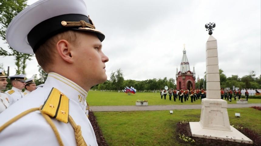 «Аллею героев» российского флота открыли коДню ВМФ вКронштадте