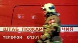 Пожар произошел вмосковском женском СИЗО №6