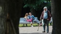Какой бонус отгосударства положен ряду пенсионеров?