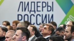 Финалисты конкурса «Лидеры России» учатся распознавать фейки винтернете