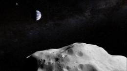 Астероид размером сфутбольное поле летит кЗемле