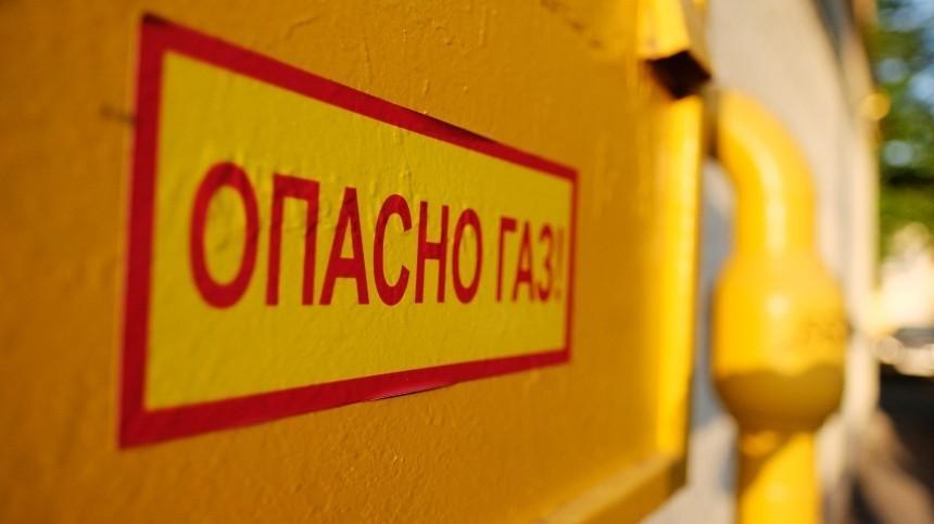 Тела трех сотрудников аварийной газовой службы найдены вРостове-на-Дону