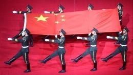 Противостояние нарастает: вСША заговорили оновой китайской угрозе