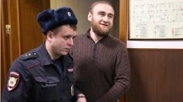 Имущество на1,5 миллиарда рублей Генпрокуратура требует изъять уэкс-сенатора Арашукова