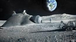 Китайский зонд Tianwen-1 отправил совместный снимок Земли иЛуны