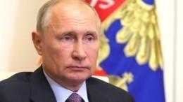 Прямая трансляция большого совещания Владимира Путина посанитарно-эпидемиологической ситуации