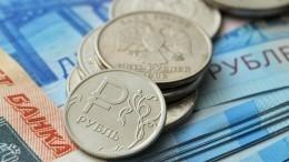 Российские регионы получат более девяти миллиардов рублей нальготы поЖКХ