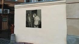 Врайонной администрации Петербурга назвали провокацией очередное граффити сБродским