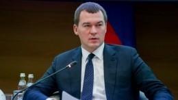 «Впечатления тягостные»— Михаил Дегтярев дал оценку дел вХабаровском крае