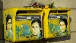 ВПариже вандалы осквернили портрет бывшей узницы концлагерей