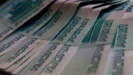 ВРоссии предложили увеличить пособия побезработице внесколько раз